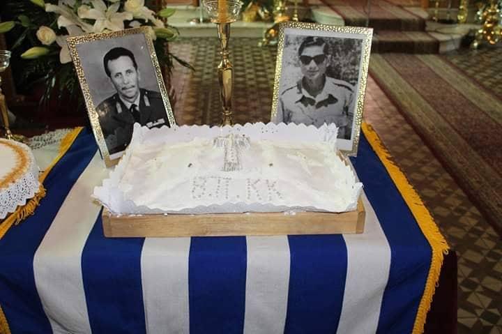 Μνημόσυνο στην μνήμη των δύο ΗΡΩΩΝ της ΕΛΔΥΚ, Κώστα Κέντρα και Βασίλη Παπαλάμπρου